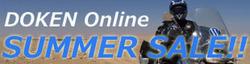 Sale_banner_off